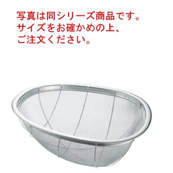 BK 18-8 亀ザル 12升用【米揚げ】【小豆】【水切り】【洗米】【業務用】【厨房用品】