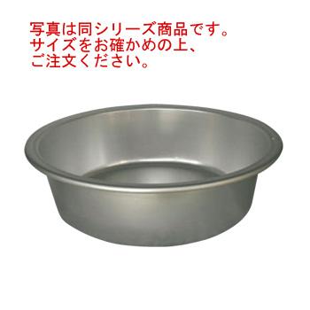 アルマイト タライ 平底(普及型)60cm【洗い桶】【料理桶】【たらい】【食器桶】【水洗い】【洗い物】【業務用】【厨房用品】