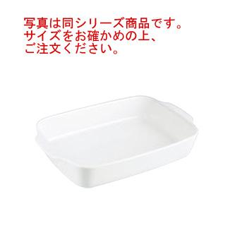 パイロフラム レクタンギュラー・ディッシュ35×22cm P35B000/5043【オーブンウェア】【ベーキングウェア】【ベイキングウェア】【グラタン皿】【耐熱容器】【厨房用品】【キッチン用品】