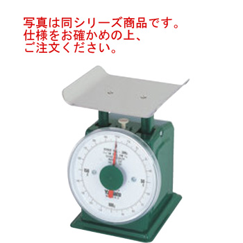 ヤマト はかり 小型 並皿付 200g(SS-200)【秤】【はかり】【計量機器】【業務用】【キッチン用品】【厨房用品】