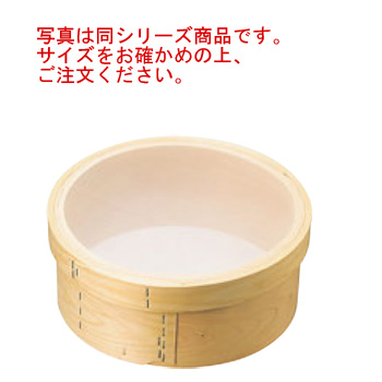 木枠 絹漉(ナイロン毛)60メッシュ 9寸(27cm)【うらごし器】【裏ごし器】【業務用】【厨房用品】【キッチン用品】