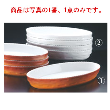 ロイヤル スタッキング小判 グラタン皿 No.240 40cm カラー【オーブンウェア】【ベーキングウェア】【ベイキングウェア】【ROYALE】【オーバル型】【耐熱容器】【厨房用品】【キッチン用品】