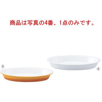 シェーンバルド オーバルグラタン皿 9148336(1011-36)白 36cm【オーブンウェア】【ベーキングウェア】【ベイキングウェア】【SCHONWALD】【小判型】【耐熱容器】【耐熱皿】【厨房用品】【キッチン用品】