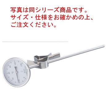 斜面式スライドホルダー付 寸胴用温度計 簡易防滴型 PYS-400【料理用温度計】【調理用温度計】【計量器】