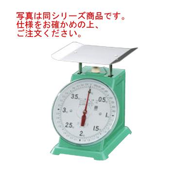 フジ 上皿自動ハカリ K-1型 2kg【秤】【はかり】【計量機器】【業務用】【キッチン用品】【厨房用品】