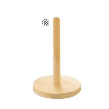 木製 スープ漉棒 20cm【スープ濾し】【スープこし】【ストレーナー】【漉し器】【業務用】【厨房用品】【キッチン用品】