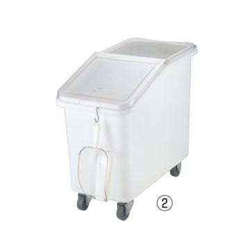 キャンブロ イングリディエントビン スラントトップ IBS27(148)102L【代引き不可】【材料保管】【運搬容器】【CAMBRO】【業務用】【厨房用品】【キッチン用品】
