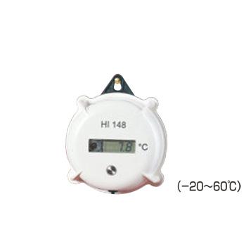 壁掛け式 室温センサー HI-148【thermometer】【温度計】【湿度計】【計量器】