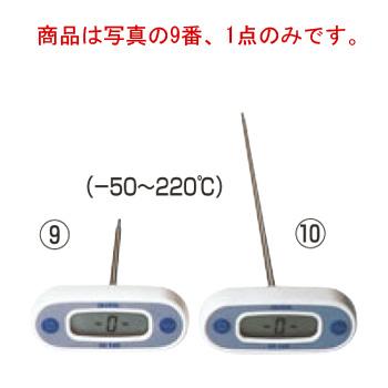 デジタル 高強度 T型 温度計 HI-145-00【デジタル温度計】【料理用温度計】【調理用温度計】【計量器】