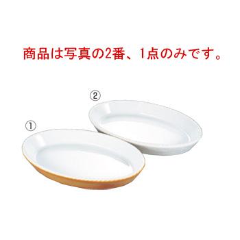 バウシャ 小判型 グラタン皿 784-44 ホワイト【オーブンウェア】【ベーキングウェア】【ベイキングウェア】【BAUSCHER】【オーバル型】【耐熱容器】【耐熱皿】【厨房用品】【キッチン用品】
