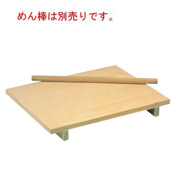 唐檜製 のし台 900×750×75【代引き不可】【麺台】【蕎麦】【うどん】【のし板】