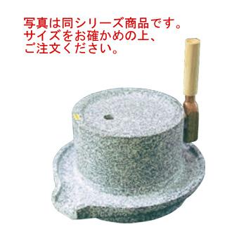 石臼 中 セミプロタイプ φ270【代引き不可】【粉挽き】【石うす】