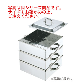 EBM 18-8 業務用角蒸器 30cm 2段【蒸し器】【スチーマー】【ステンレス製】
