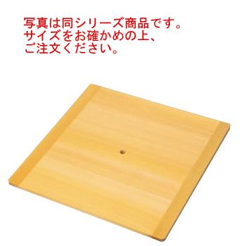 EBM さわら 角セイロ台す 36・39cm用(485×485)【せいろ】【蒸篭】【蒸籠】