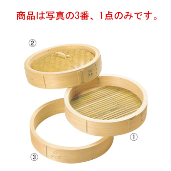 ひのき 中華セイロ 台輪 48cm【せいろ】【蒸篭】【蒸籠】