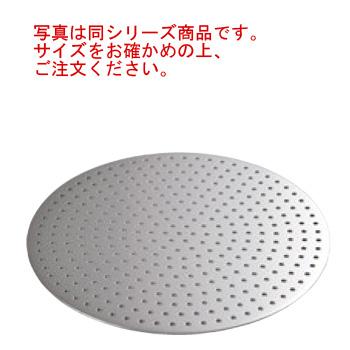 EBM 18-8 中華セイロ用板 36cm用【せいろ】【蒸篭】【蒸籠】