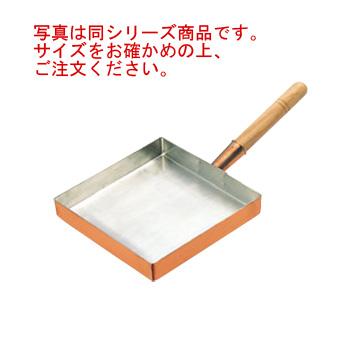 EBM 銅 玉子焼 関東型 30cm【フライパン】