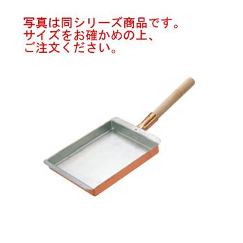 EBM 銅 玉子焼 関西型 22.5cm【フライパン】
