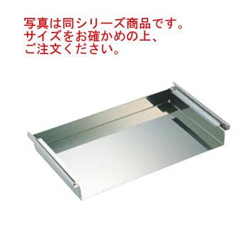 SW 18-8 作り板 400型(400×305)【寿司板】【ぬき板】【盛り板】【ヌキ板】