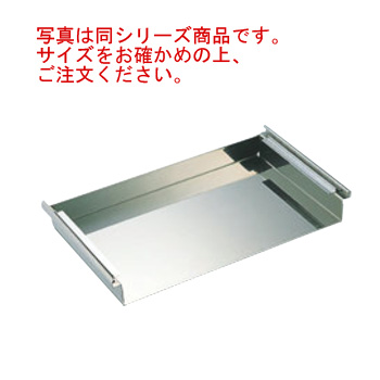 SW 18-8 作り板 600型(585×305)【寿司板】【ぬき板】【盛り板】【ヌキ板】