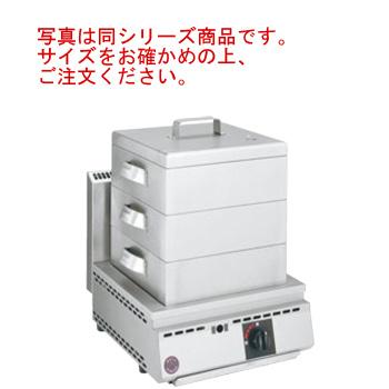 角蒸し厨太くん KW-Z1 12・13A(マッチ点火)【代引き不可】【蒸し器】【スチーマー】