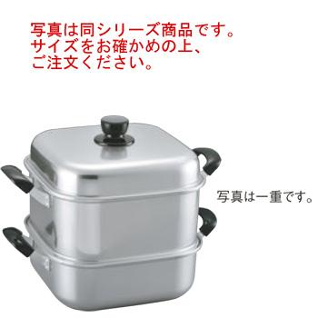 アルマイト 角型蒸器 一重 33cm【せいろ】【蒸篭】【蒸籠】【飲茶】