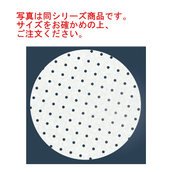 リンベシート丸型 メッシュペーパー(500枚入)RSM-270【せいろ】【蒸篭】【蒸籠】, 女川町 0b2ad0a4
