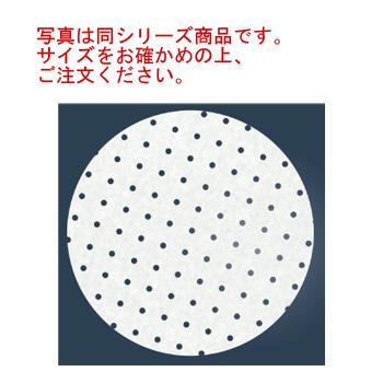 リンベシート丸型 メッシュペーパー(250枚入)RSM-355【せいろ】【蒸篭】【蒸籠】
