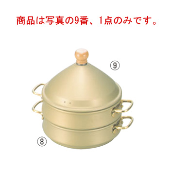 アルミ スチ-ム式 蒸籠 蓋 33cm【せいろ】【セイロ】【蒸籠】