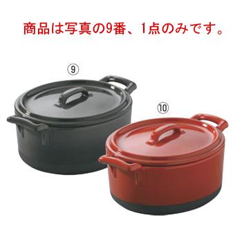 レヴォル エクリプス ココット チャコール RVE635312【オーブンウェア】【ベーキングウェア】【ベイキングウェア】【REVOL】【耐熱容器】【耐熱皿】【厨房用品】【キッチン用品】