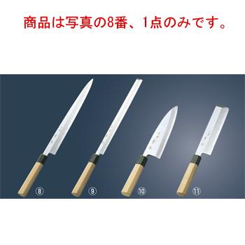 兼松作 青二鋼 柳刃庖丁 24cm【包丁】【キッチンナイフ】【庖丁】