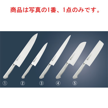 ブライト M11プロ割込シリーズ 牛刀 33cm M1101-D.P.S【包丁】【キッチンナイフ】【庖丁】【片岡製作所】