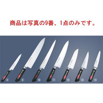 堺實光 INOX 牛刀 24cm【包丁】【キッチンナイフ】【JIKKO】【實光刃物】