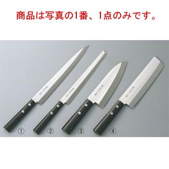 兼松作 別撰 ステンレス 柳刃庖丁 27cm【包丁】【キッチンナイフ】【和包丁】