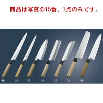 堺實光 紋鍛(青二鋼)出刃 12cm【包丁】【キッチンナイフ】【和包丁】