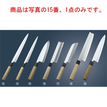 堺實光 紋鍛(青二鋼)出刃 15cm【包丁】【キッチンナイフ】【和包丁】