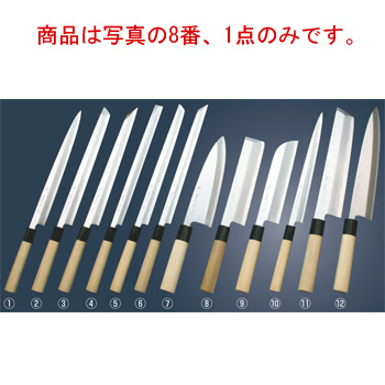 堺實光 上作(白鋼ニ号)薄刃包丁 21cm 17514【包丁】【キッチンナイフ】【和包丁】