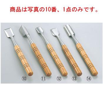 洋食用 氷ノミ 平 42×330【料理細工】【氷彫刻ノミ】【氷細工】【細工道具】