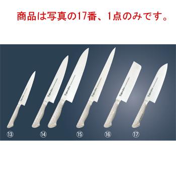 TOJIRO-PRO 三徳庖丁 17cm【包丁】【キッチンナイフ】【庖丁】【藤次郎】 FZ895 エコクリーン
