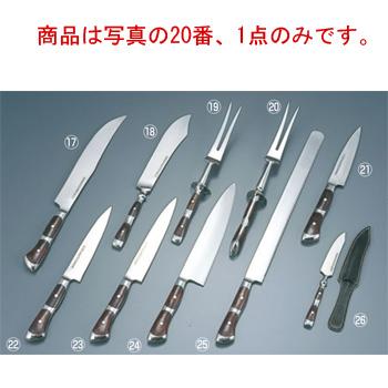 YA 18-8 ロイヤルカービングフォーク 大【包丁】【キッチンナイフ】