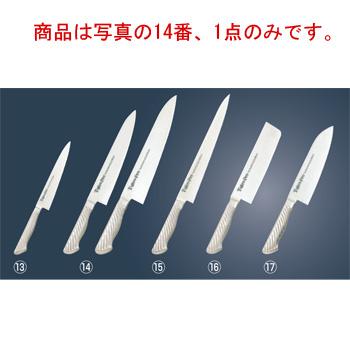 エコクリーン TOJIRO-PRO 牛刀 FZ890 24cm【包丁】【キッチンナイフ】【庖丁】【藤次郎】