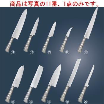 響十 竹シリーズ 牛刀 TKT-1103 27cm【包丁】【キッチンナイフ】【片岡製作所】
