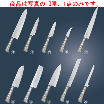 響十 竹シリーズ ペアリングナイフ TKT-1109 9cm【包丁】【キッチンナイフ】【片岡製作所】
