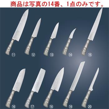 響十 竹シリーズ ピーリングナイフ TKT-1110 7cm【包丁】【キッチンナイフ】【片岡製作所】