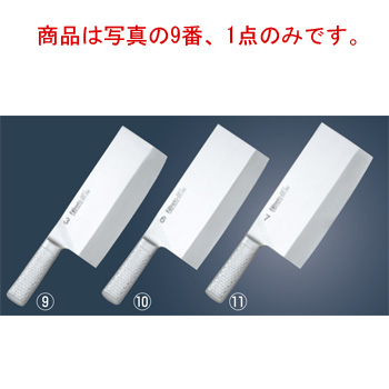 EBM-19-0220-01-001 ブライト M11PRO 中華包丁 M1167 至高 超安い #3 業務用 キッチンナイフ 包丁