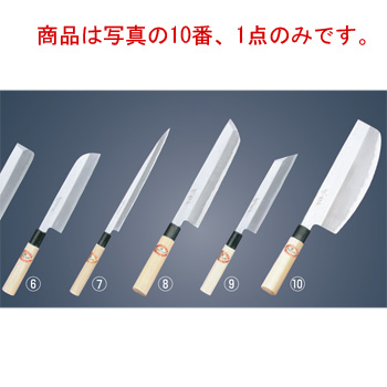 堺孝行 霞研 寿司切 21cm 06081【包丁】【キッチンナイフ】【和包丁】