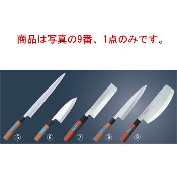 堺孝行 Inox PC柄 寿司切 24cm【包丁】【キッチンナイフ】【和包丁】