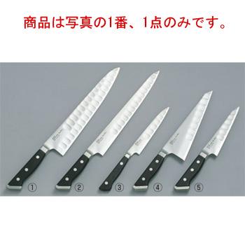 グレステン Tタイプ 牛刀 724TK 24cm【包丁】【GLESTAIN】【キッチンナイフ】