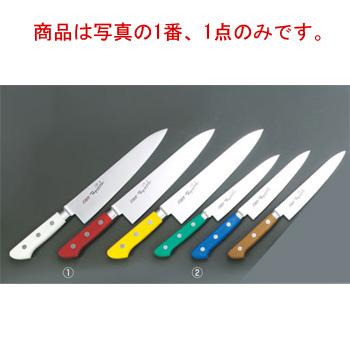 EBM 抗菌 スペシャル・イノックス 牛刀 24cm イエロー【包丁】【HACCP対応】【プロ仕様】