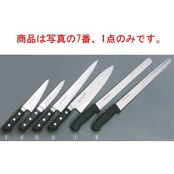EBM 抗菌 スペシャル・イノックス ウェーブナイフ 36cm【包丁】【HACCP対応】【プロ仕様】